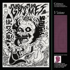"[Listen] Grimes - ""Visions"" (Full Album Stream)  [ via 4freemusic.com ]"