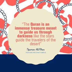Nouman Ali Khan Quote: The Quran