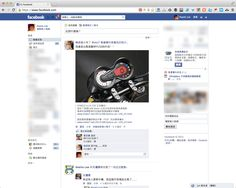 QCLean 移除 Facebook 臉書廣告、推薦專頁與建議貼文