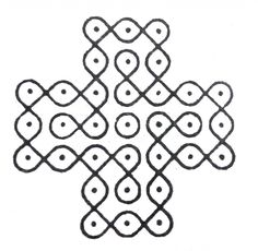 Sikku kolam designs collection along with the steps and images of the kolam patterns. Most kolams are suitable for beginners too. Free Hand Rangoli Design, Small Rangoli Design, Rangoli Designs Diwali, Rangoli Designs With Dots, Rangoli Designs Images, Kolam Rangoli, Rangoli With Dots, Beautiful Rangoli Designs, Simple Rangoli