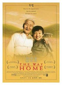 집으로 (The Way Home) : Narra la conmovedora historia de una abuela y su nieto nacido en la ciudad que viene a vivir con ella en una aldea rural. La película recuerda a la generación más joven cómo de importante es el amor incondicional y el cuidado de las personas mayores.
