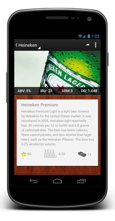 Beer Info Page Android