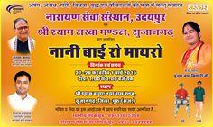 Spiritual katha is going on at Churu by Narayan Seva Sansthan NGO. Watch it Live on Sanskar TV till 3 PM. www.narayanseva.org
