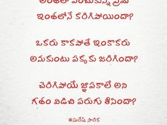 Telugu Kavithalu - Page 5 of 35 - Telugu Poetry, Telugu Quotes, Suresh Sarika Telugu, Poetry, Math, Quotes, Quotations, Math Resources, Early Math, Poems, Quote