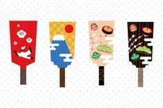 お正月 – ページ 13 – クリスマス・ハロウィン、お正月イラストEVENTs Design Japanese Design, Japanese Art, Japanese Culture, Event Design, Origami, Symbols, Letters, Seasons, Logos
