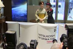 """""""Aiko Chihira"""" began welcoming shoppers to Tokyo's Mitsukoshi department store on Monday.  Meet a Japanese Department Store's New Robot Greeter 