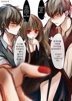 마녀 키잡 만화 모음2. manhwa : 네이버 블로그 Anime Love Triangle, Triangle Drawing, Triangle Art, Manga Couple, Anime Couples Manga, Anime Style, Yandere Boy, Witch Characters, Cute Stories