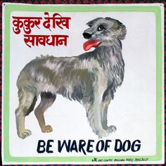 """Wolfhound by JK hand painted on metal in Nepal.   This one is Big!   18""""x18"""".  #folkart #nepal #wolfhound"""