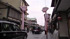#japan#travel#kyoto#tstreet#gion