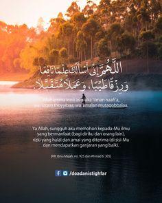 Swaliha Allah Quotes, Muslim Quotes, Quran Quotes, Religious Quotes, Spiritual Beliefs, Islamic Teachings, Prayer Verses, Quran Verses, Muslim Religion
