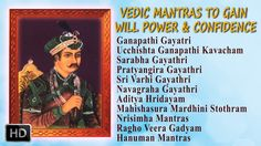 Vedic Mantra to Gain Will Power and Confidence - Dr. Bhakti Song, Vedic Mantras, Music Heals, How To Gain Confidence, Self Healing, Powerful Words, Affirmations, Knowledge, Therapy