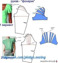Sensational Tips Sewing Pattern Ideas. Brilliant Tips Sewing Pattern Ideas. Sewing Dress, Sewing Sleeves, Dress Sewing Patterns, Sewing Clothes, Clothing Patterns, Diy Clothes, Dress Sleeves, Puff Sleeves, Techniques Couture