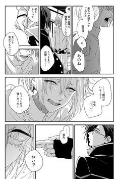 You and Aizen fought again? C'mere, let me hold you. Touken Ranbu, Fan Art, Manga, Anime, Swords, Twitter, Character, Manga Anime, Manga Comics