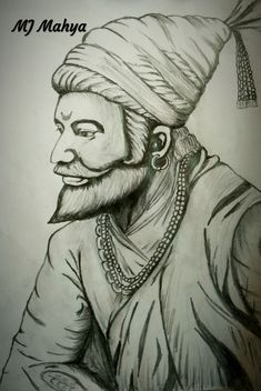 श्रीमानयोगी मराठी Shivaji Maharaj Wallpapers Shivaji