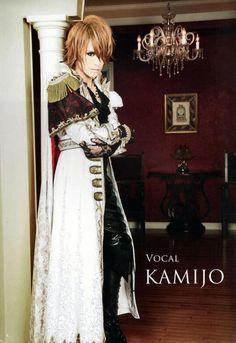 KAMIJO of Versailles