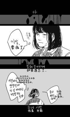 TAEGI_official的微博_微博