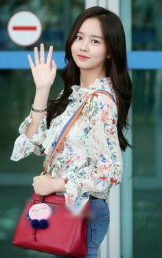 Kim So Hyun:
