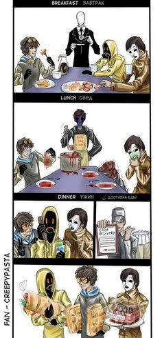 Creepypasta Ticci toby is so cute in this Familia Creepy Pasta, Creepy Pasta Family, Creepy Pasta Funny, Eyeless Jack, Jeff The Killer, Creepypastas Ticci Toby, Creepypasta Slenderman, Slenderman Proxy, Hoodie Creepypasta