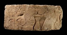 Fragment of a limestone column drum featuring the royal family worshipping. New Kingdom. 18th dynasty. Reign of Akhenaten. 1353–1336 B.C. | Museum of Fine Arts, Boston
