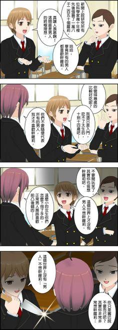 everybody_want_to_barabara_loli_01 Anime, Anime Shows