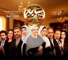 82 Best مسلسلات مصرية 2019 Images Season 2 Episode 1 Red Dress