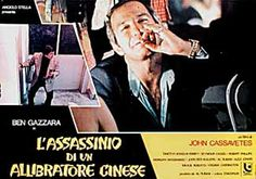 Posteritati: KILLING OF A CHINESE BOOKIE, THE 1976 Italian 19x27
