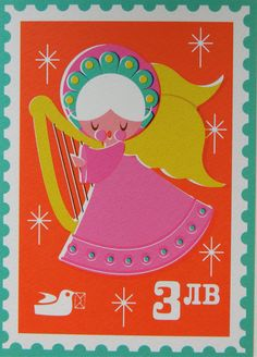 Vintage Style Christmas Stamp Postcard by aliceapple
