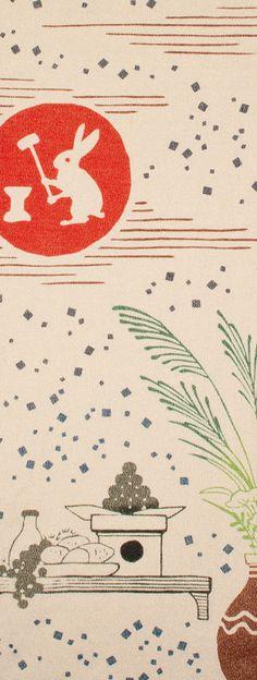 Japanese washcloth, Tenugui 和布華 お月見(金糸) harvest moon【gold thread type】