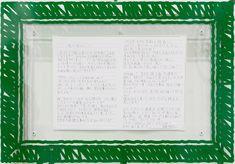 (element_steel_big_05_aiba_01) Pop Up, Steel, Frame, Picture Frame, Popup, Frames, Steel Grades, Iron