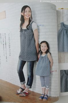 Japanese sewing book - Handmade Summer Clothes for Mama and Girls