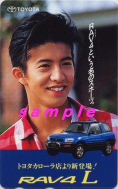 画像 Takuya Kimura, 30 Years, Cars And Motorcycles, My Hero, Automobile, Advertising, Japan, Celebrities, Style