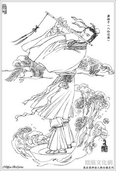 Chinese Pure Silver Eight Immortals God Crossing Sea Statue Brush Pot Pencil