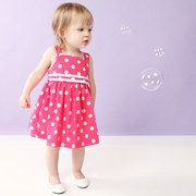 Take a look at the Gerson & Gerson event on #zulily today!