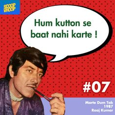 24 Bollywood Dialogues That Prove We Are Obsessed With Dogs Funny Quotes In Hindi, Funny Attitude Quotes, Comedy Quotes, Cute Funny Quotes, Funny Picture Quotes, Jokes Quotes, Desi Quotes, Latest Funny Jokes, Funny School Jokes