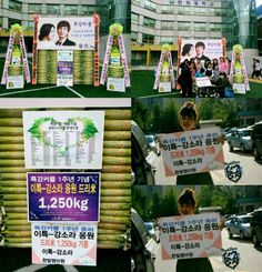 Fans of WGM Couple Super Junior Leeteuk and Kang Sora Make Noble Gift of 1.25 Tons of Rice