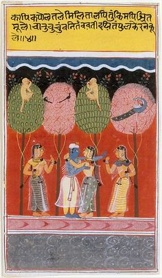 Krishna Revels with the Gopis: Page from a Dispersed Gita Govinda (Song of the Cowherds) | India (Madhya Pradesh, Malwa) | The Met