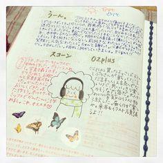 ______omi602's photo on Instagram