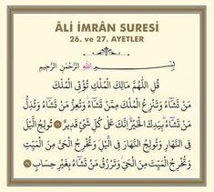 Islam Quran, Free Books, Beautiful Day, Prayers, Calligraphy, San Francisco, Desktop, Model, Decor