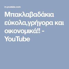 Μπακλαβαδάκια εύκολα,γρήγορα και οικονομικά!! - YouTube Youtube, Food, Meals, Yemek, Youtubers, Youtube Movies, Eten