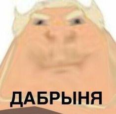 Stupid Pictures, Meme Pictures, Reaction Pictures, Funny Photos, Funny Video Memes, Fb Memes, Best Memes, Samurai, Hello Memes