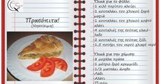 Πρασόπιτα! (Νηστίσιμη) Cookie Dough Pie, Savory Tart, Mashed Potatoes, Good Food, Beef, Cooking, Ethnic Recipes, Desserts, Drinks