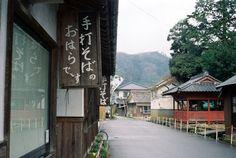 tsuwako
