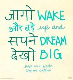 ok this, at first glance, is kinda cheesy but you know what, between the hindi and the simple message, i dig it.