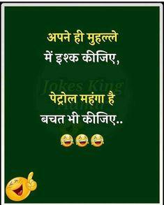 Funny Jokes, Husky Jokes, Jokes, Hilarious Jokes, Funny Humor