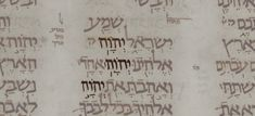 The original Hebrew name of God re-discovered in 1,000 Bible manuscripts | Religion News Service