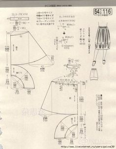 Japanese book and magazine handicrafts - Lady Boutique Japanese Sewing Patterns, Easy Sewing Patterns, Coat Patterns, Clothing Patterns, Dress Patterns, Stylish Dress Book, Stylish Dresses, Modelista, Bolero