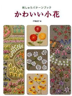 Japanese Embroidery Flowers One day in my garden by totsuka sadako - Japanese embroidery book - Language : Garden Embroidery, Sashiko Embroidery, Flower Embroidery Designs, Learn Embroidery, Japanese Embroidery, Silk Ribbon Embroidery, Embroidery Art, Embroidery Stitches, Embroidery Patterns