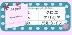 Nos prénoms en Japonais !