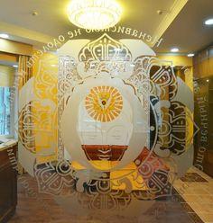 """День рождения Центра """"Гаятри"""", г. Киев (Украина, Ukraine, Україна) - http://moji.com.ua/events/den-rozhdeniya-tsentra"""