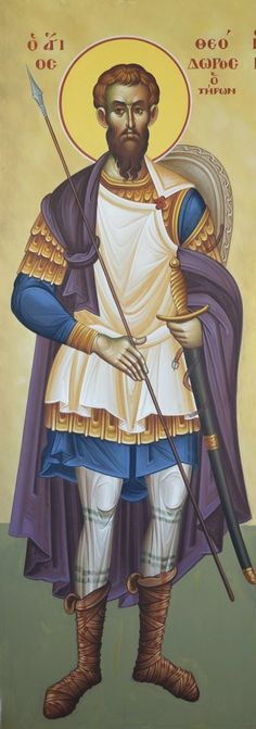 Paint Icon, Christian Pictures, Religious Icons, Orthodox Icons, Black Panther, Fresco, Gabriel, Saints, Princess Zelda